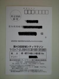 201011283_4