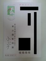 201102021_2