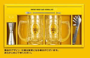 Campaign_head_prize_3