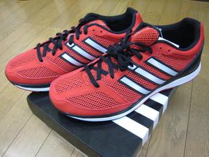 Adidasmanabounce