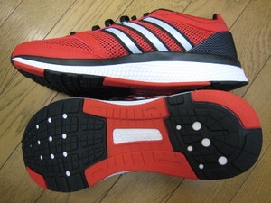 Adidasmanabounce2