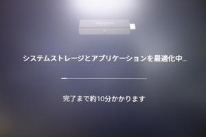 3002144