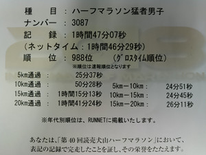 3002256