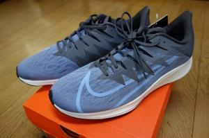 Nikezoomrivalfly1
