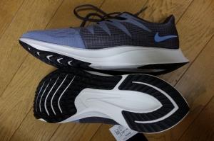 Nikezoomrivalfly2