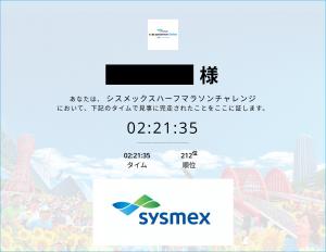 Onlinebyasicsrunkeeper20201